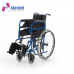 Ackermed 18 inch Standard Steel Wheelchair (Blue)
